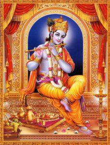 Krishna-1